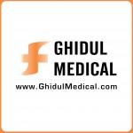 Logo_Ghidul-medical-web-w2