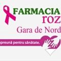 Aconitum: Farmacia Roz Gara de Nord Timisoara