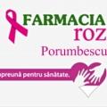 Aconitum: Farmacia Roz Porumbescu